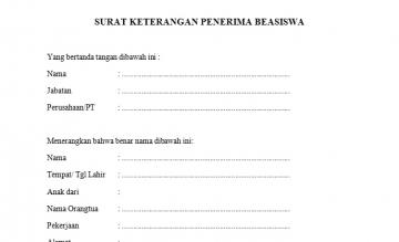 Form Surat Keterangan Penerima Beasiswa